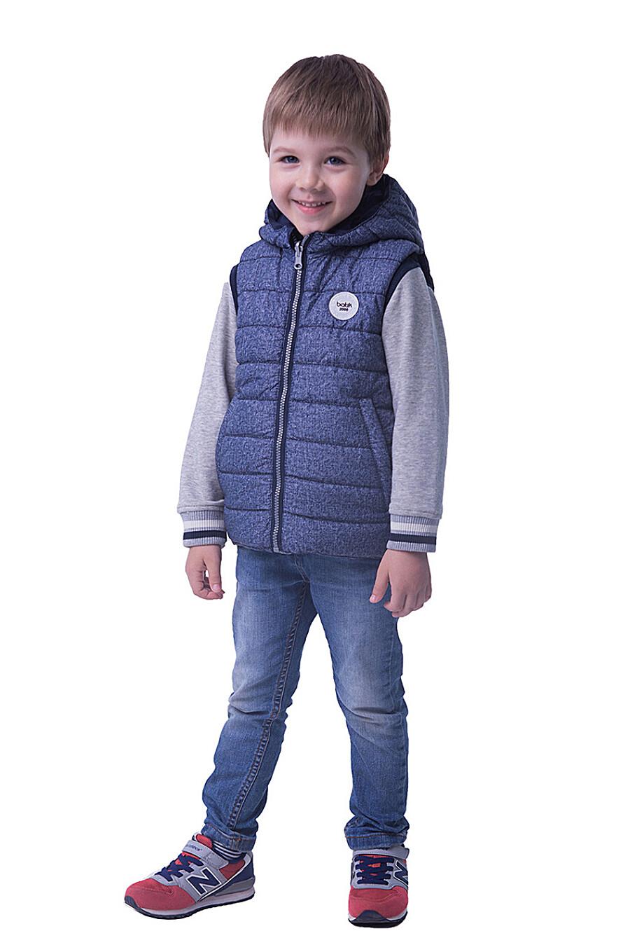 Жилет для мальчиков BATIK 247182 купить оптом от производителя. Совместная покупка детской одежды в OptMoyo