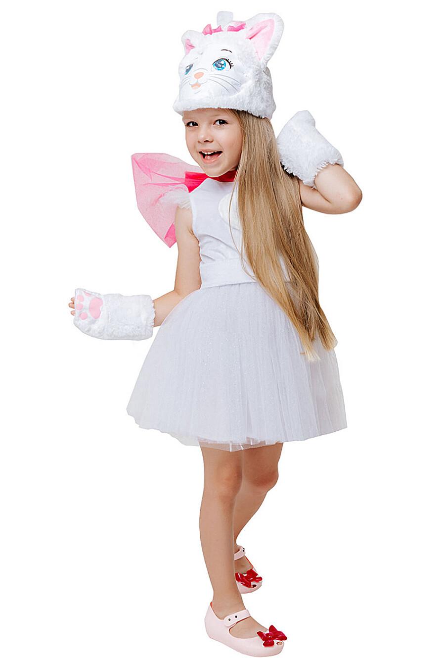 Костюм карнавальный для девочек BATIK 247488 купить оптом от производителя. Совместная покупка детской одежды в OptMoyo