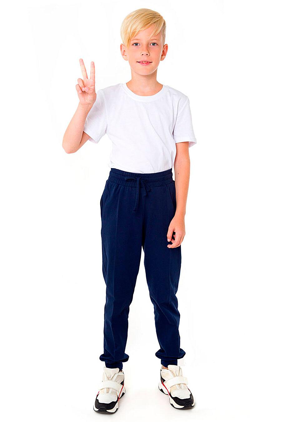 Брюки для мальчиков N.O.A. 247491 купить оптом от производителя. Совместная покупка детской одежды в OptMoyo