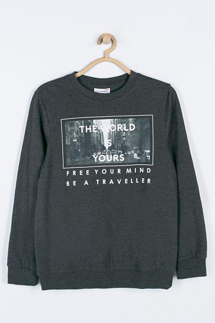 Джемпер для мальчиков COCCODRILLO 247626 купить оптом от производителя. Совместная покупка детской одежды в OptMoyo