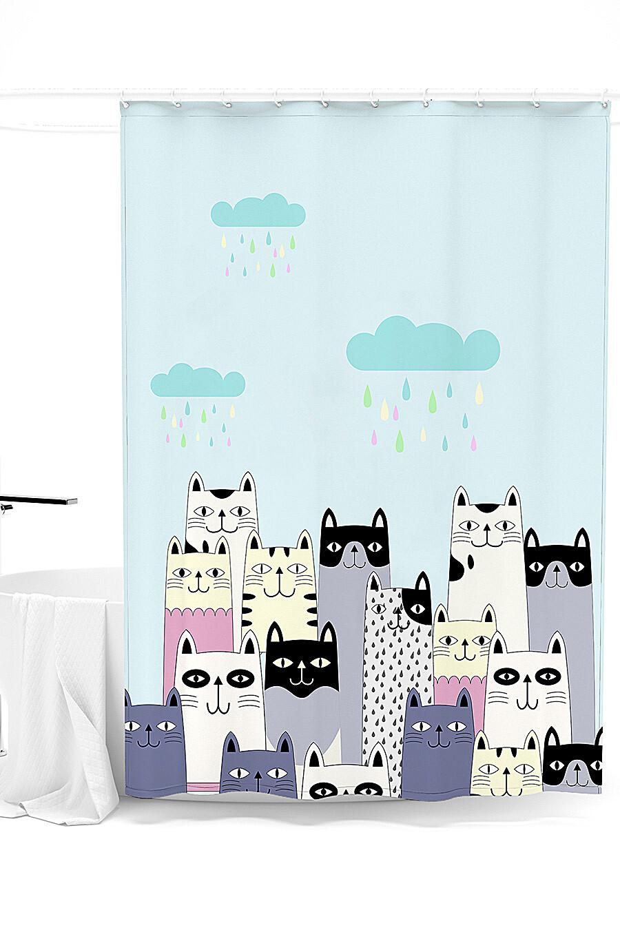 Штора для ванной для дома ART HOME TEXTILE 247833 купить оптом от производителя. Совместная покупка товаров для дома в OptMoyo