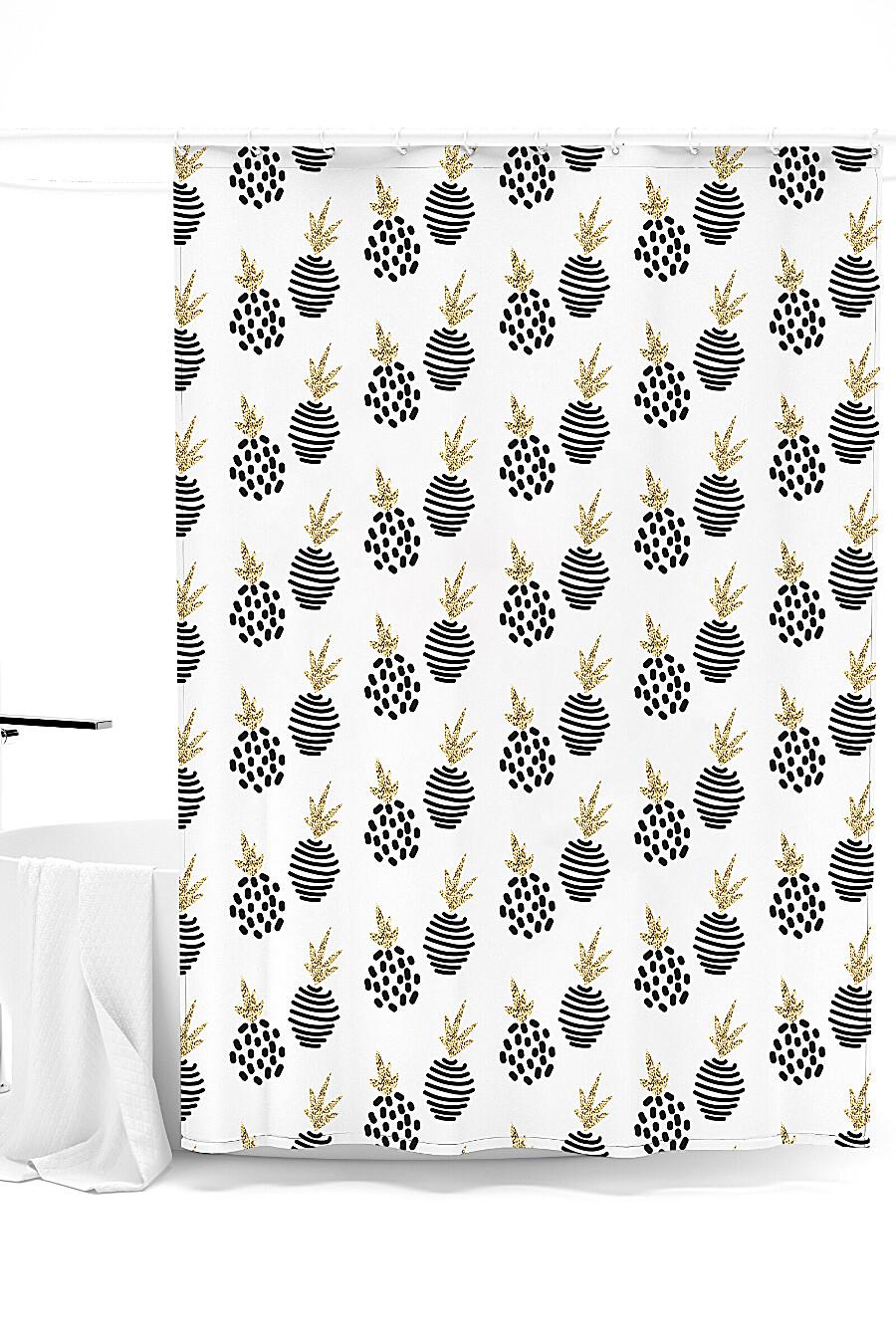 Штора для ванной для дома ART HOME TEXTILE 247872 купить оптом от производителя. Совместная покупка товаров для дома в OptMoyo
