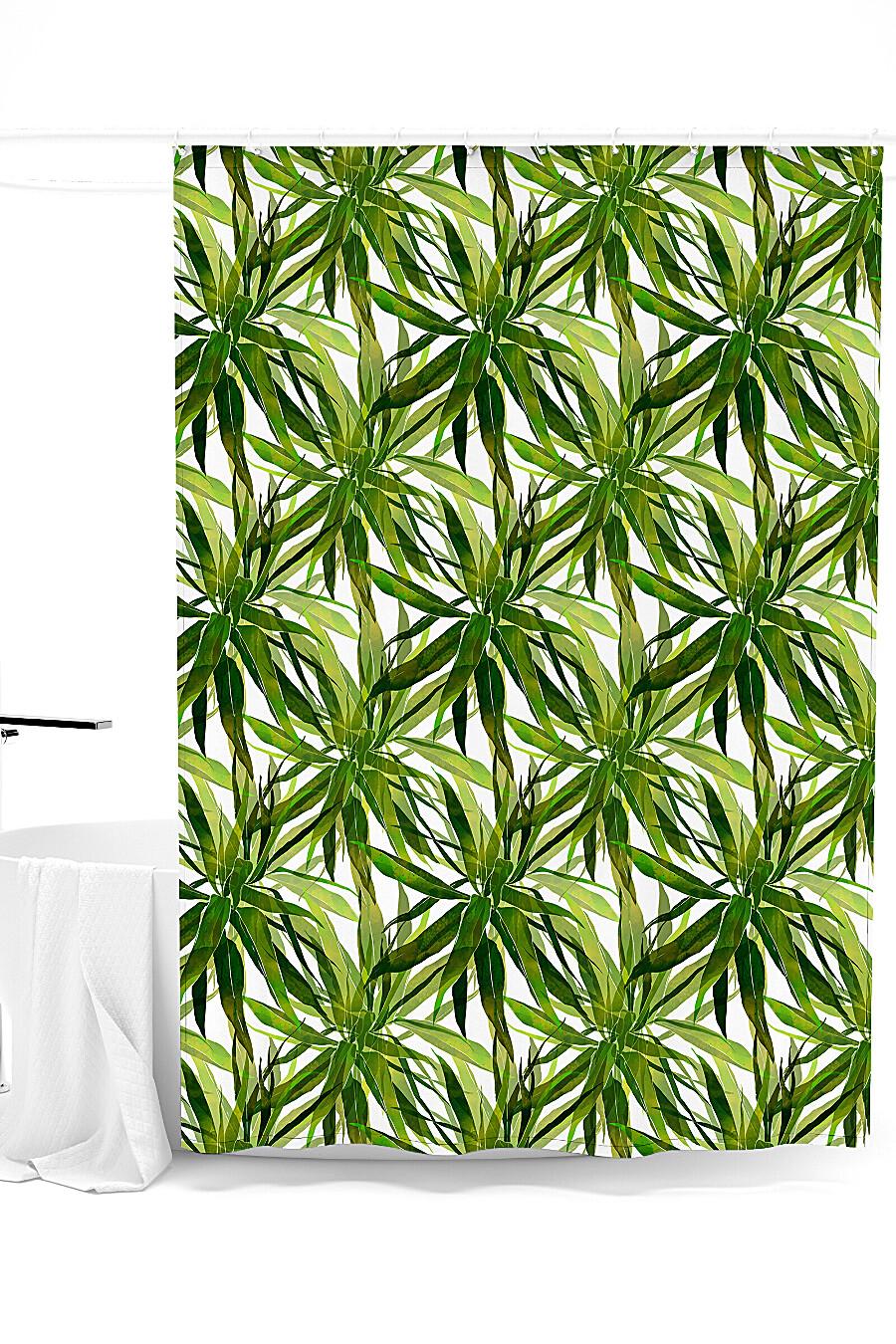 Штора для ванной для дома ART HOME TEXTILE 247884 купить оптом от производителя. Совместная покупка товаров для дома в OptMoyo