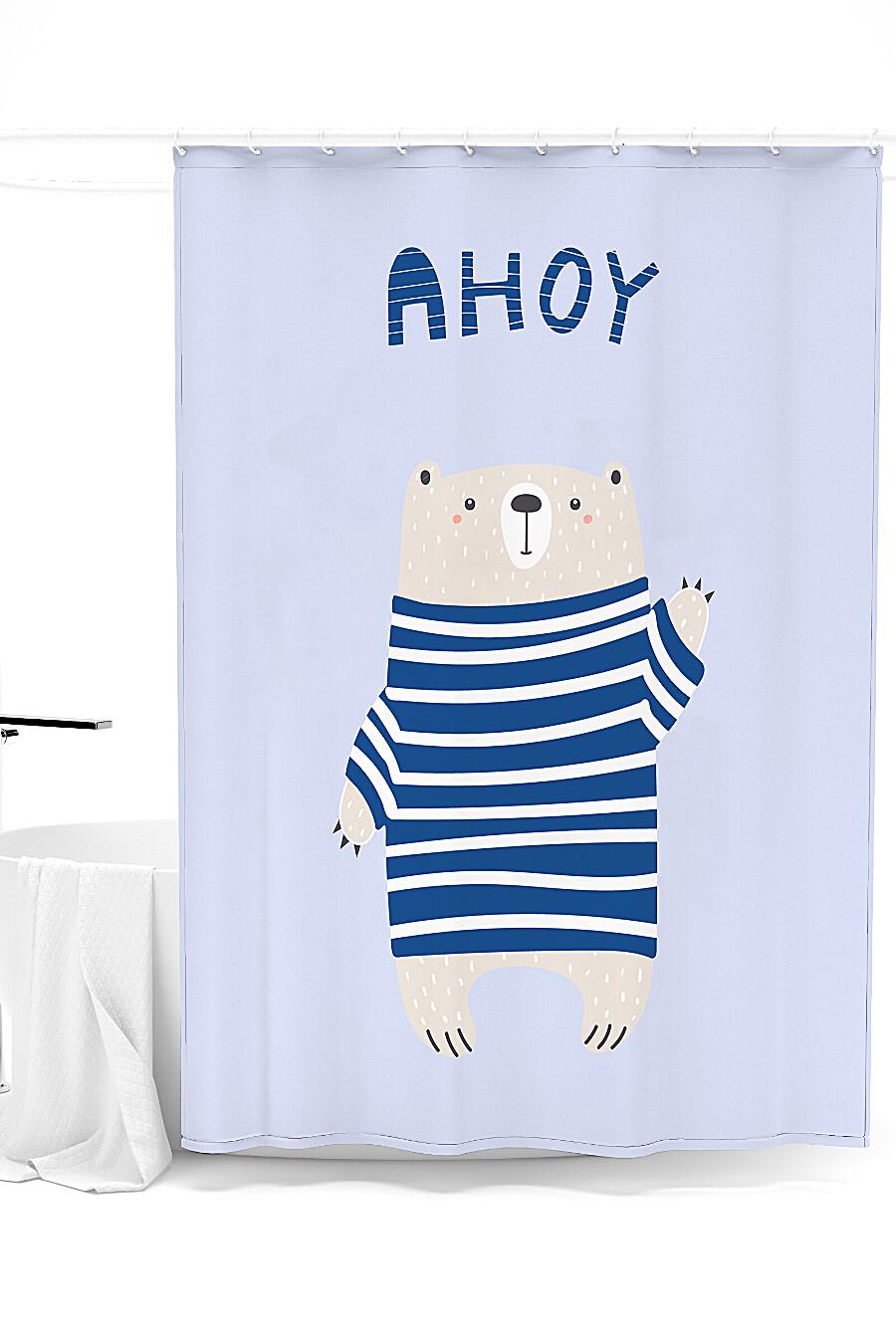 Штора для ванной для дома ART HOME TEXTILE 247899 купить оптом от производителя. Совместная покупка товаров для дома в OptMoyo