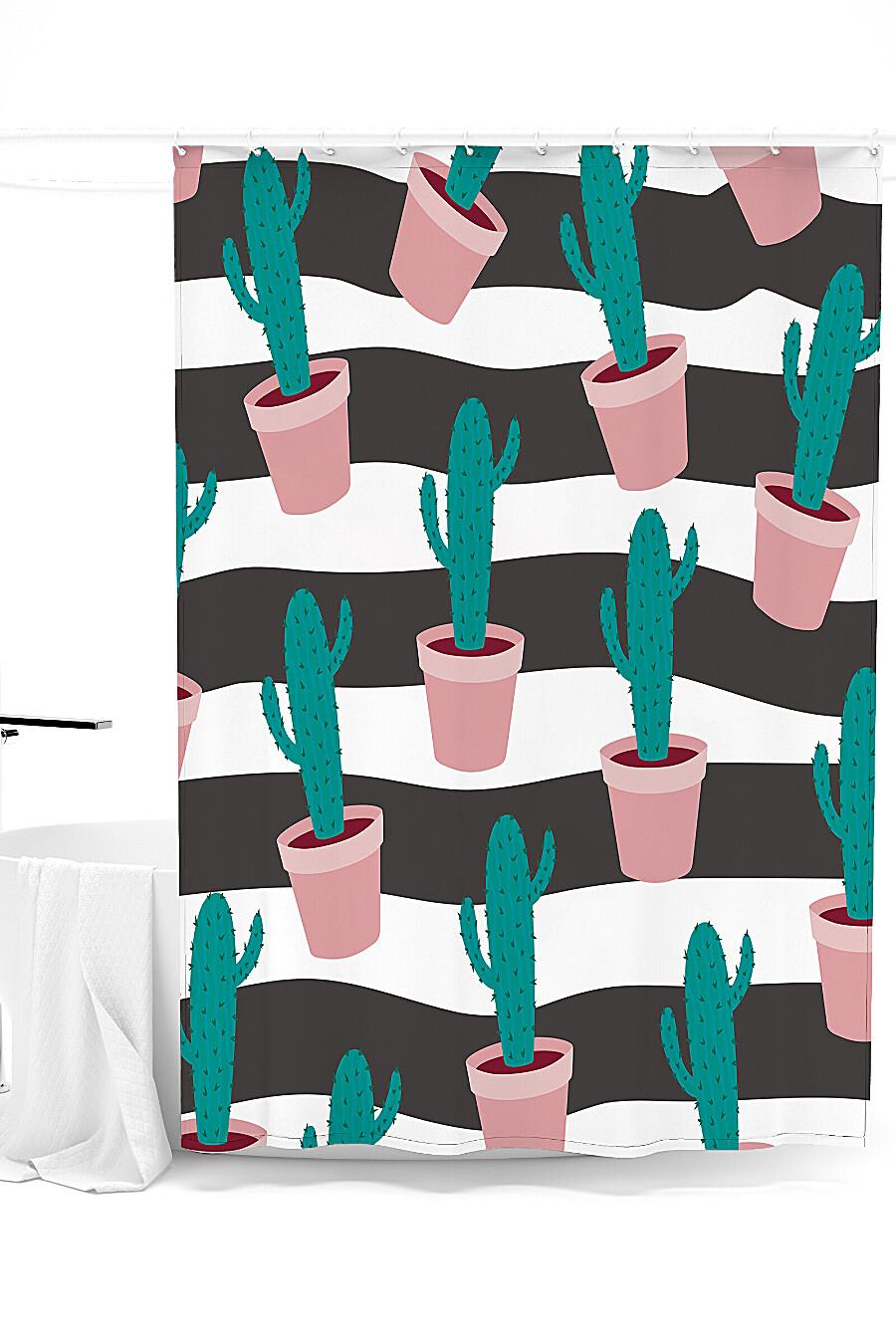 Штора для ванной для дома ART HOME TEXTILE 247902 купить оптом от производителя. Совместная покупка товаров для дома в OptMoyo