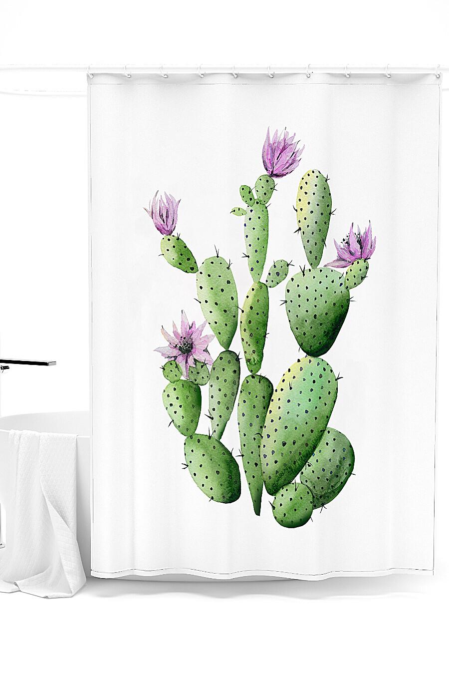 Штора для ванной для дома ART HOME TEXTILE 247914 купить оптом от производителя. Совместная покупка товаров для дома в OptMoyo