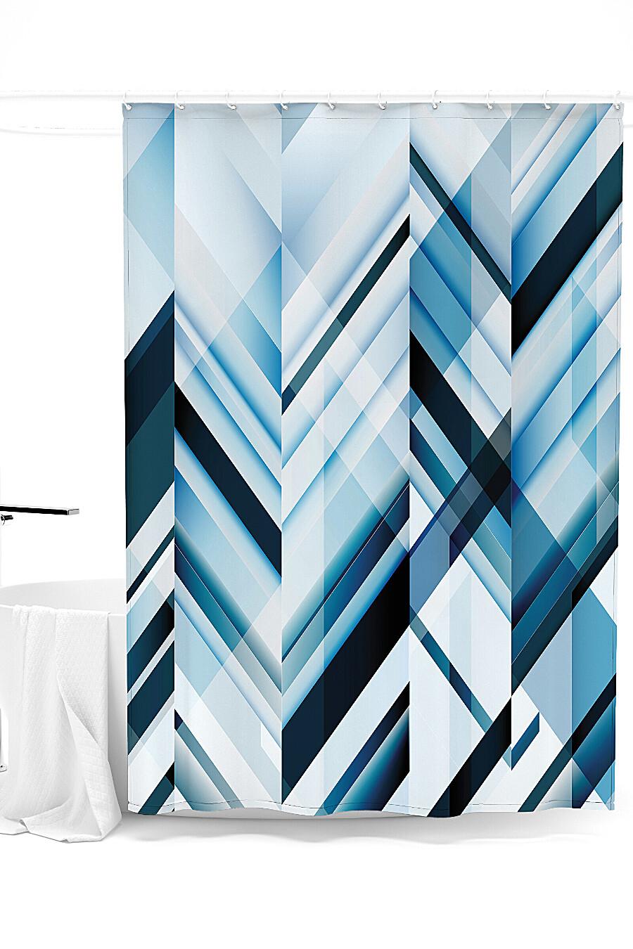 Штора для ванной для дома ART HOME TEXTILE 247986 купить оптом от производителя. Совместная покупка товаров для дома в OptMoyo