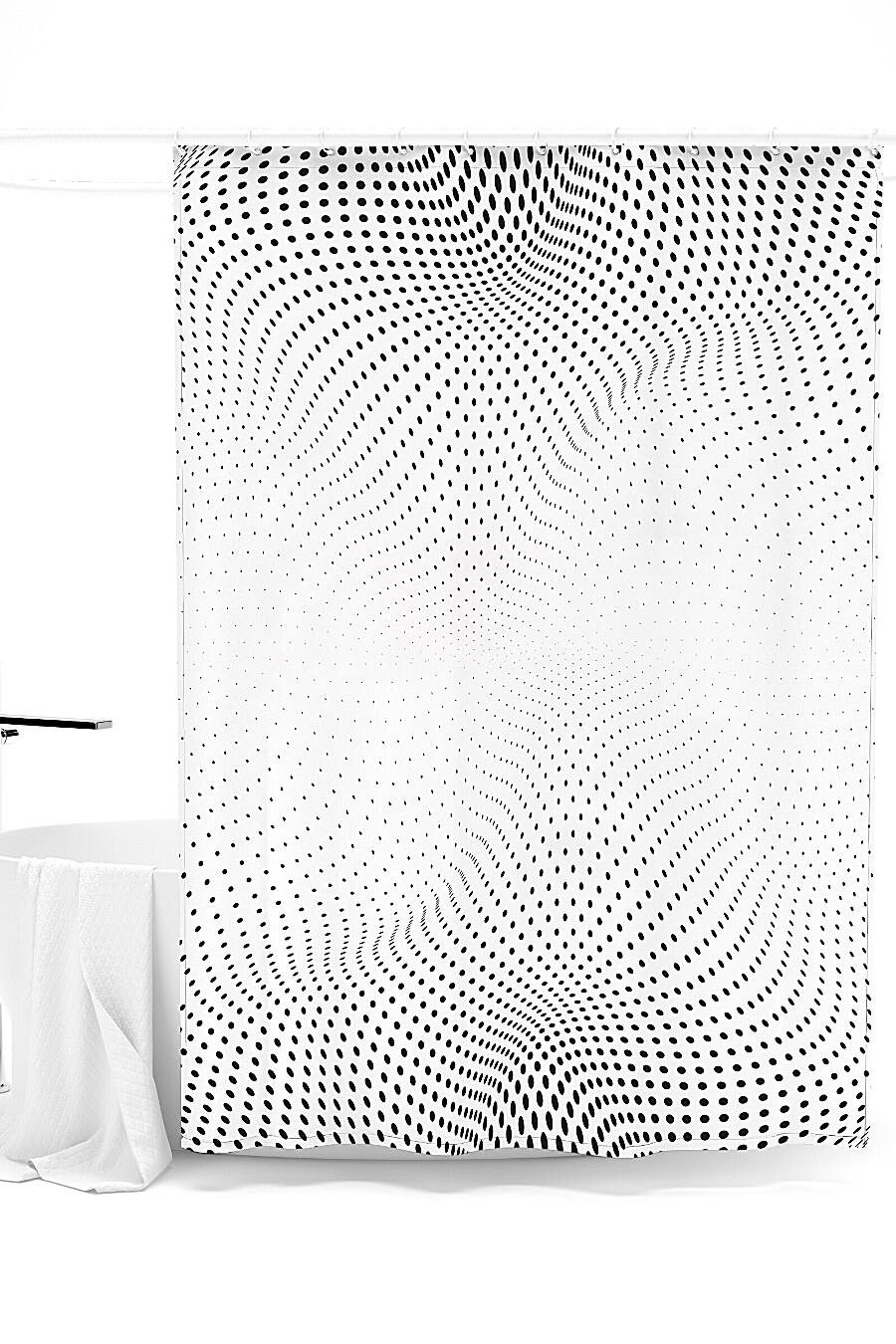 Штора для ванной для дома ART HOME TEXTILE 247989 купить оптом от производителя. Совместная покупка товаров для дома в OptMoyo