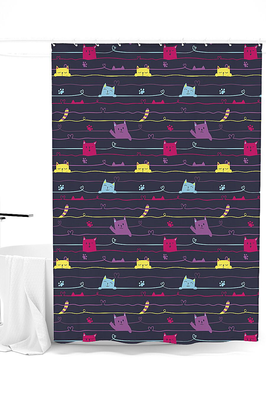 Штора для ванной для дома ART HOME TEXTILE 247995 купить оптом от производителя. Совместная покупка товаров для дома в OptMoyo