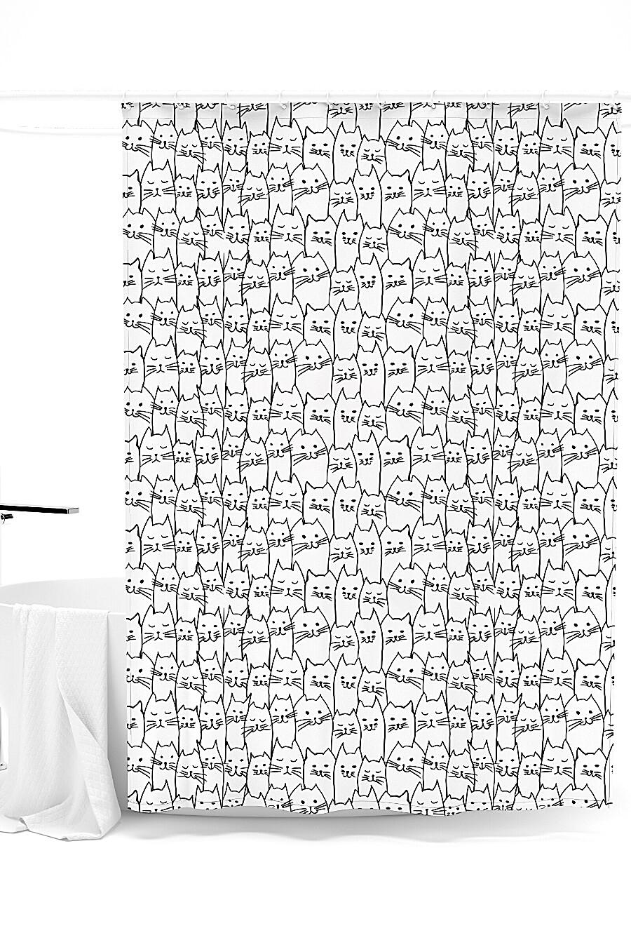 Штора для ванной для дома ART HOME TEXTILE 248013 купить оптом от производителя. Совместная покупка товаров для дома в OptMoyo