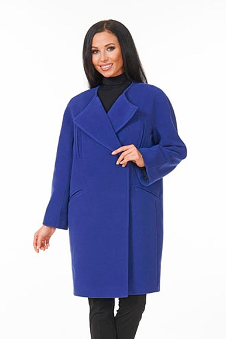 Пальто ARGENT (260316), купить в Moyo.moda