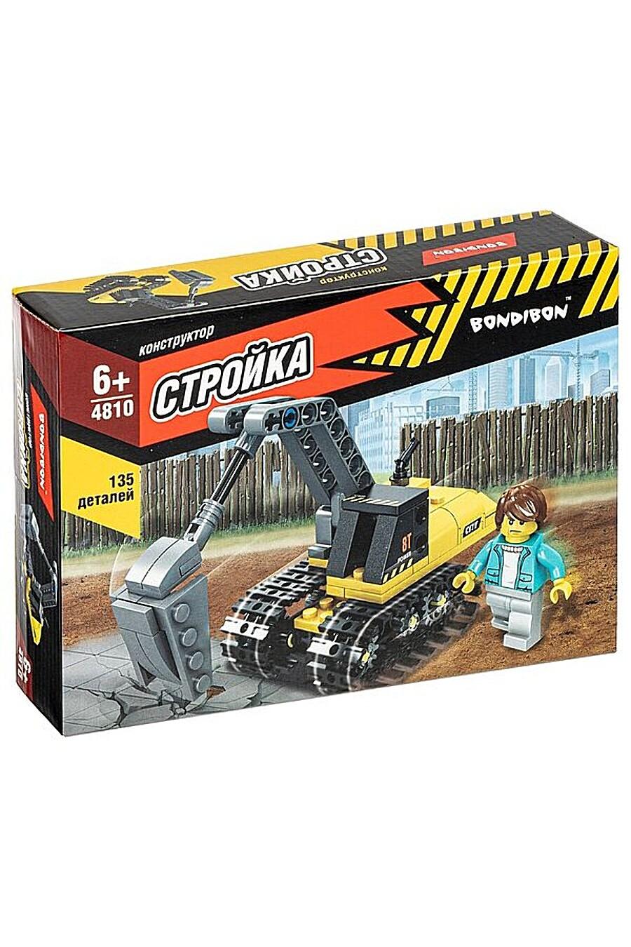 Конструктор для детей BONDIBON 260364 купить оптом от производителя. Совместная покупка игрушек в OptMoyo