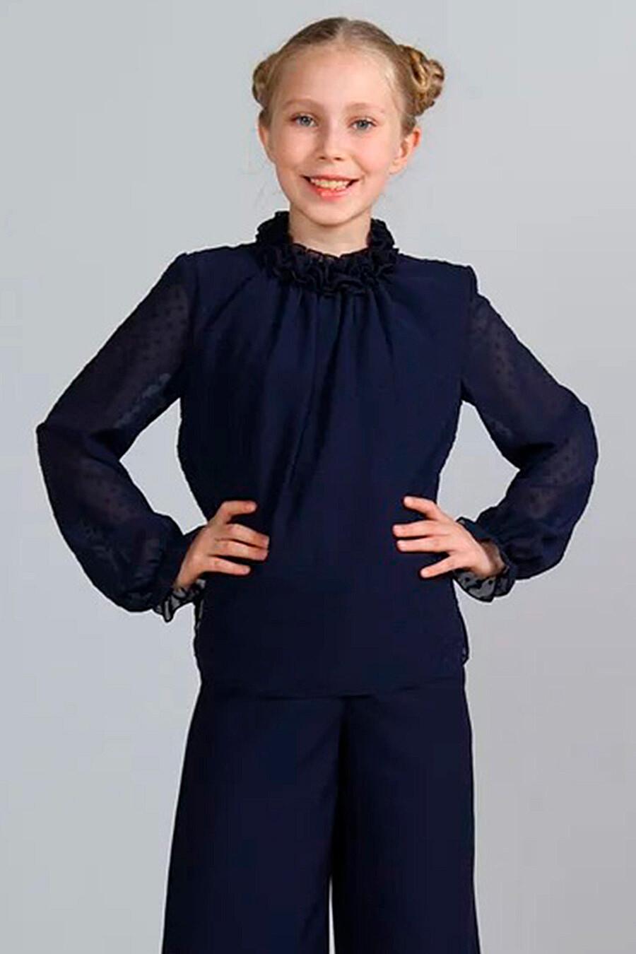 Блуза KRASAVUSHKA (260433), купить в Moyo.moda