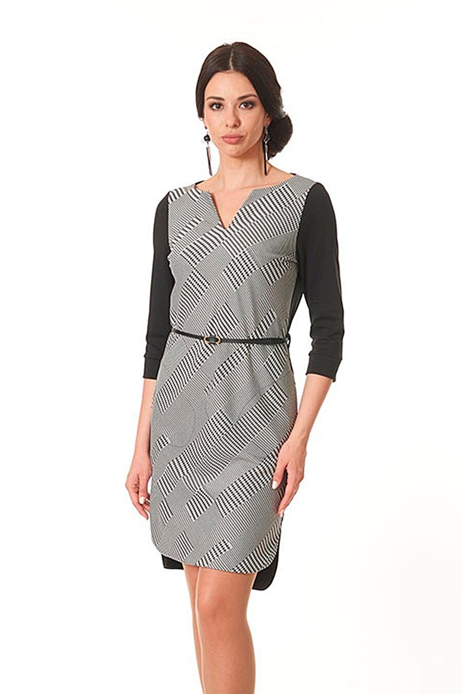 Платье ARGENT (260463), купить в Moyo.moda