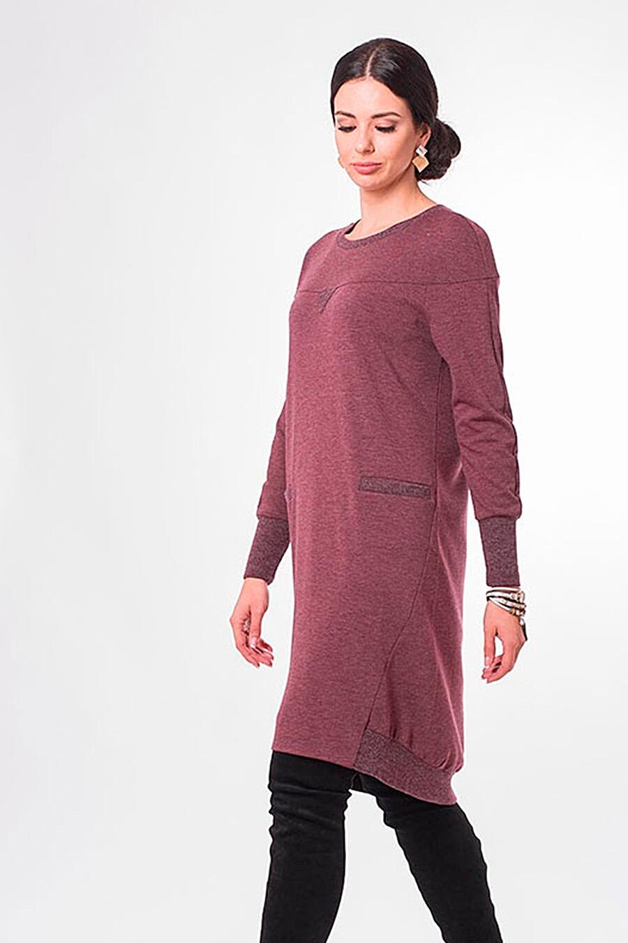 Платье ARGENT (260499), купить в Moyo.moda