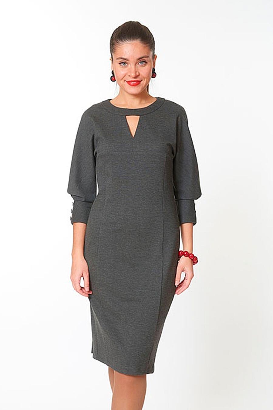 Платье ARGENT (260526), купить в Moyo.moda