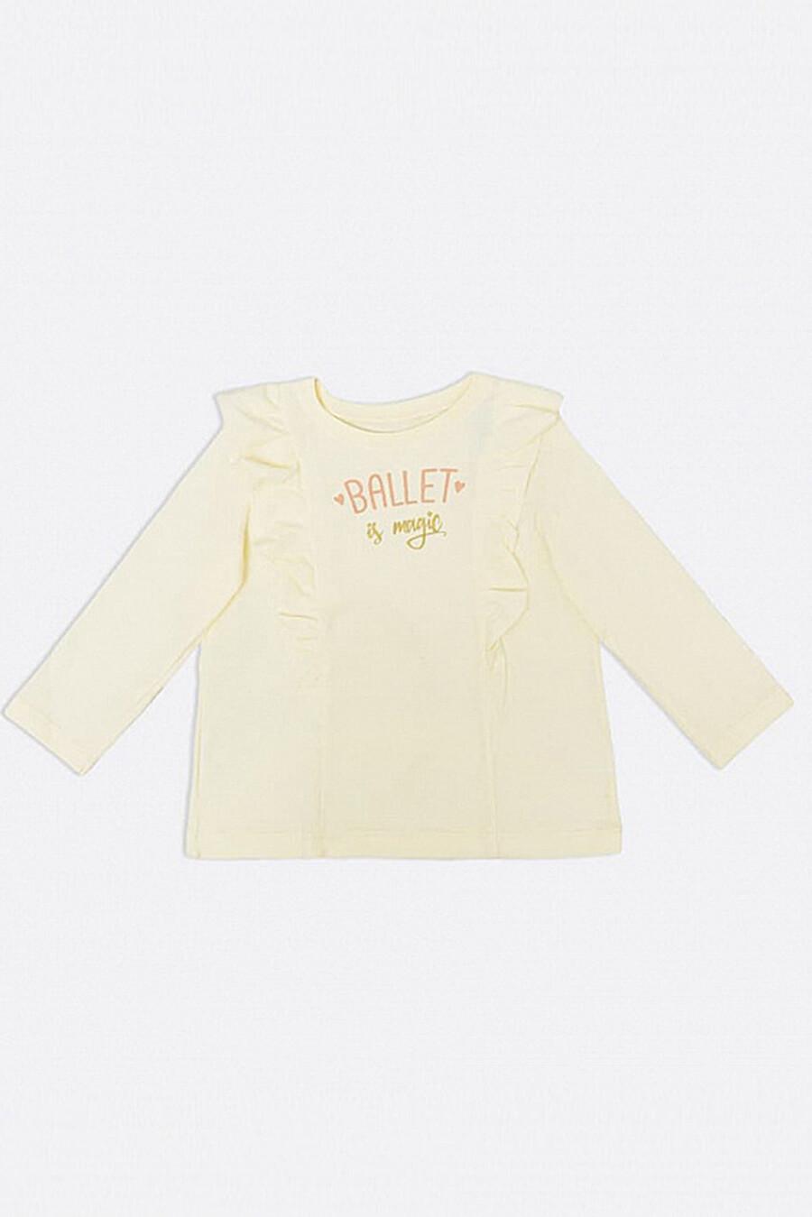 Джемпер MARK FORMELLE (260556), купить в Moyo.moda