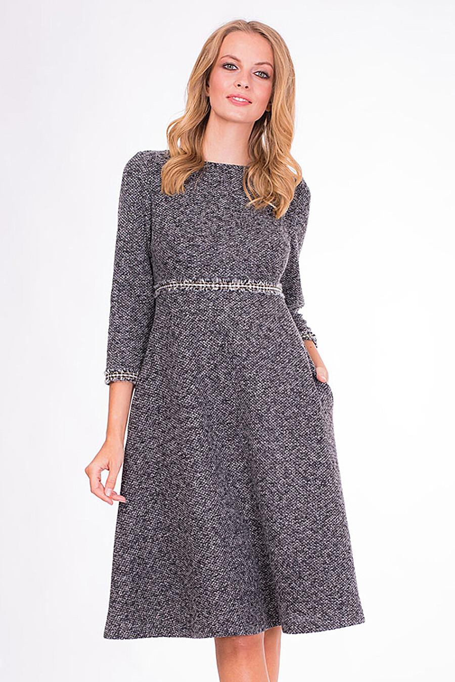 Платье ARGENT (260619), купить в Moyo.moda