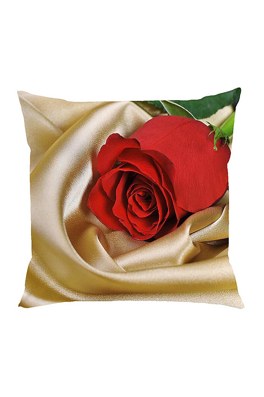 Наволочка декоративная для дома ART HOME TEXTILE 260670 купить оптом от производителя. Совместная покупка товаров для дома в OptMoyo