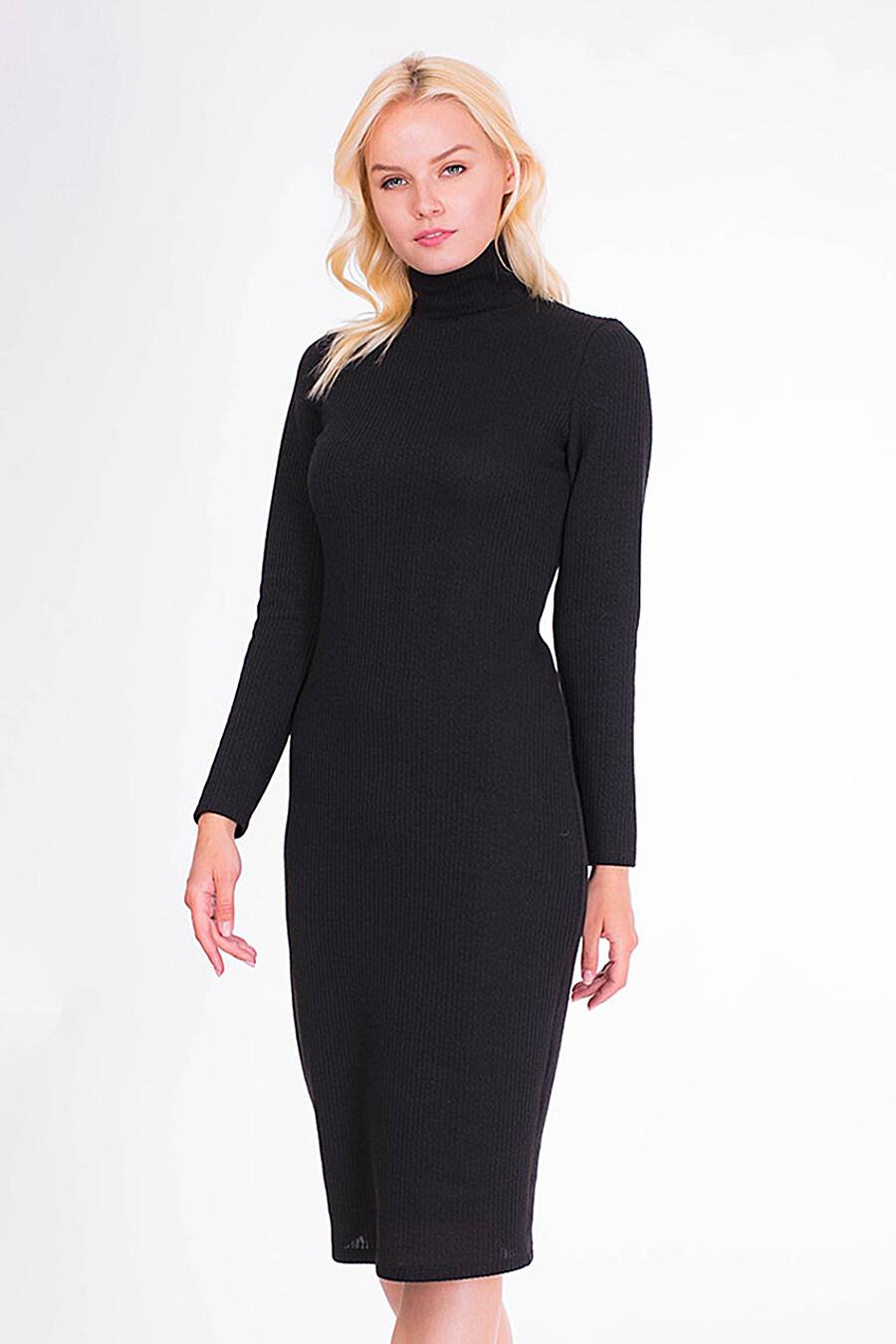 Платье ARGENT (260676), купить в Moyo.moda