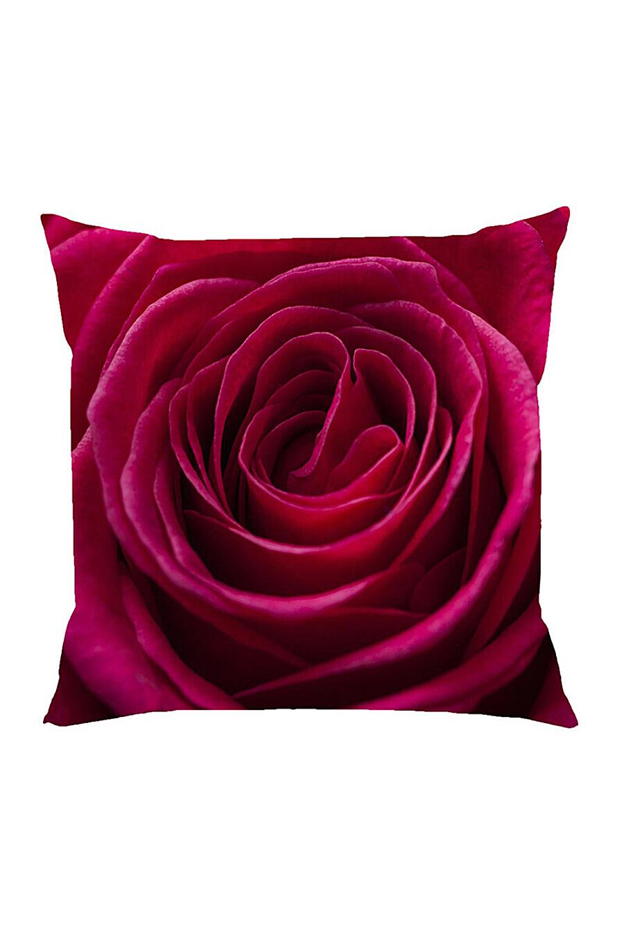 Наволочка декоративная для дома ART HOME TEXTILE 260691 купить оптом от производителя. Совместная покупка товаров для дома в OptMoyo