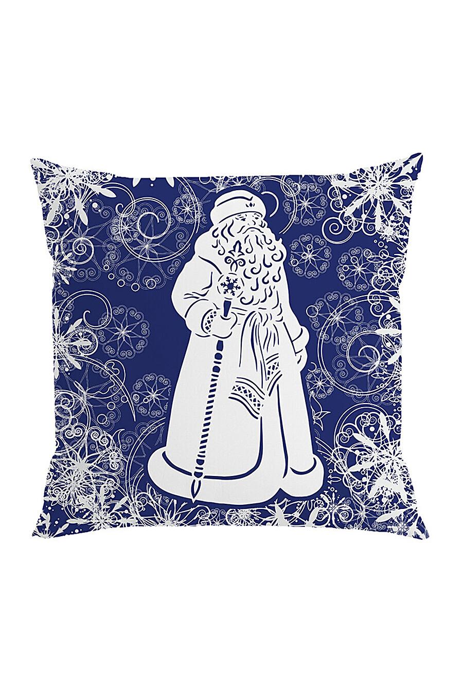 Наволочка декоративная для дома ART HOME TEXTILE 260757 купить оптом от производителя. Совместная покупка товаров для дома в OptMoyo