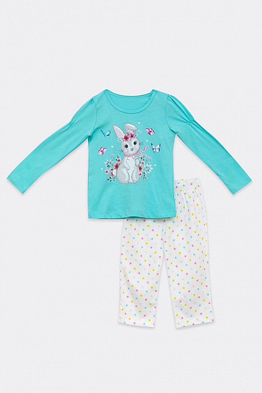 Пижама MARK FORMELLE (260856), купить в Moyo.moda