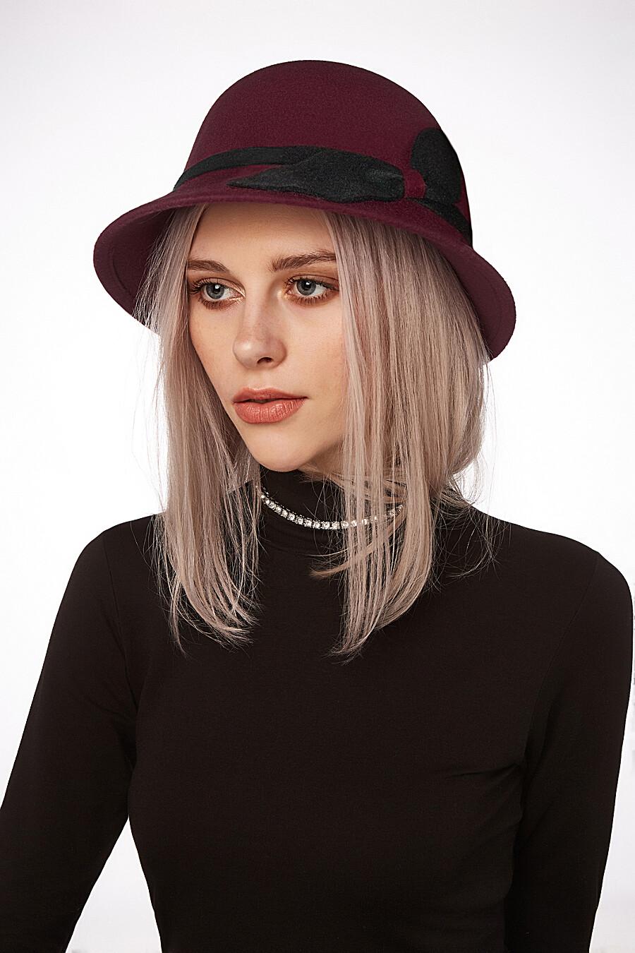 """Шляпа """"Осенняя соната"""" КРАСНАЯ ЖАРА (260937), купить в Moyo.moda"""