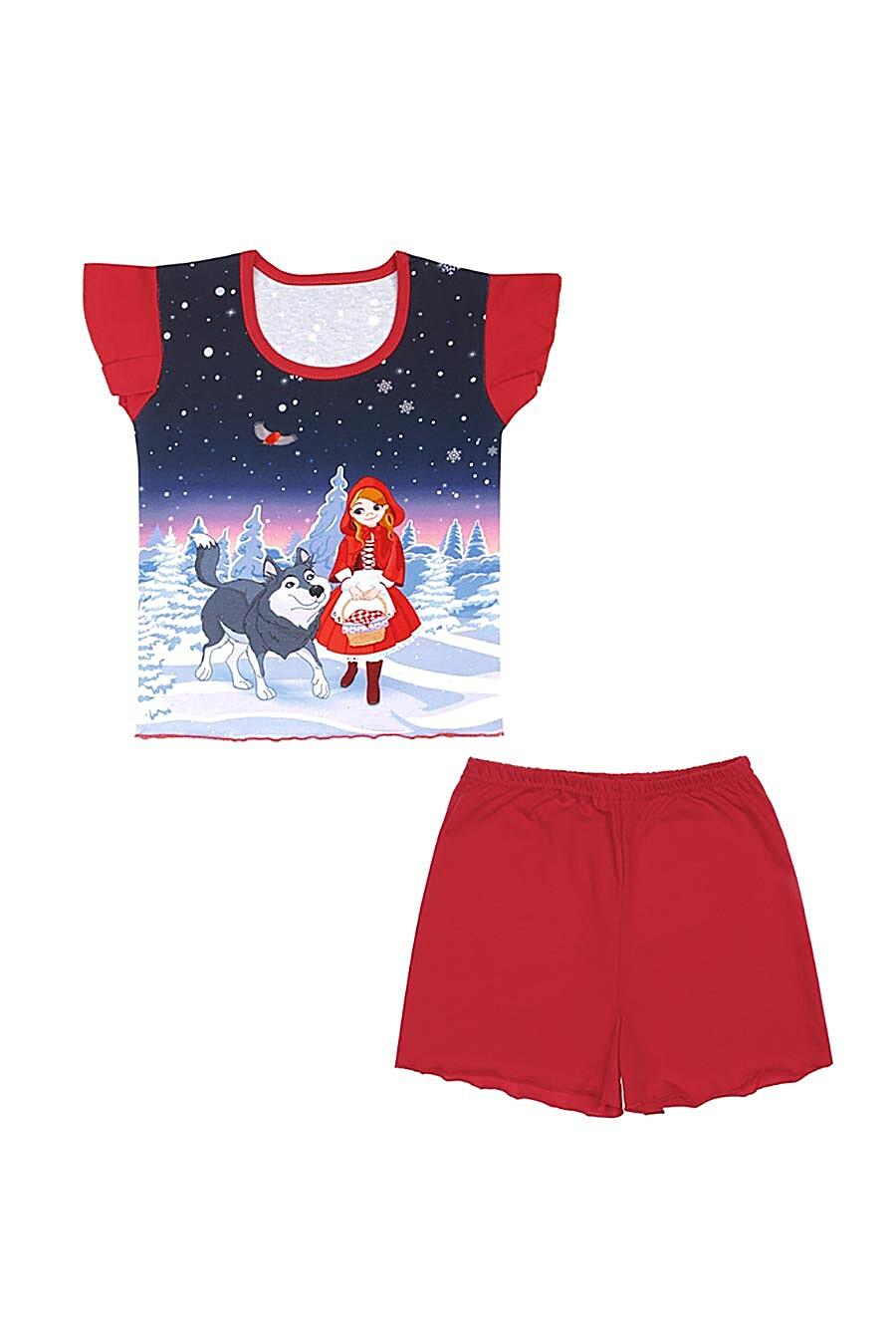 Пижама для девочек Archi 261087 купить оптом от производителя. Совместная покупка детской одежды в OptMoyo