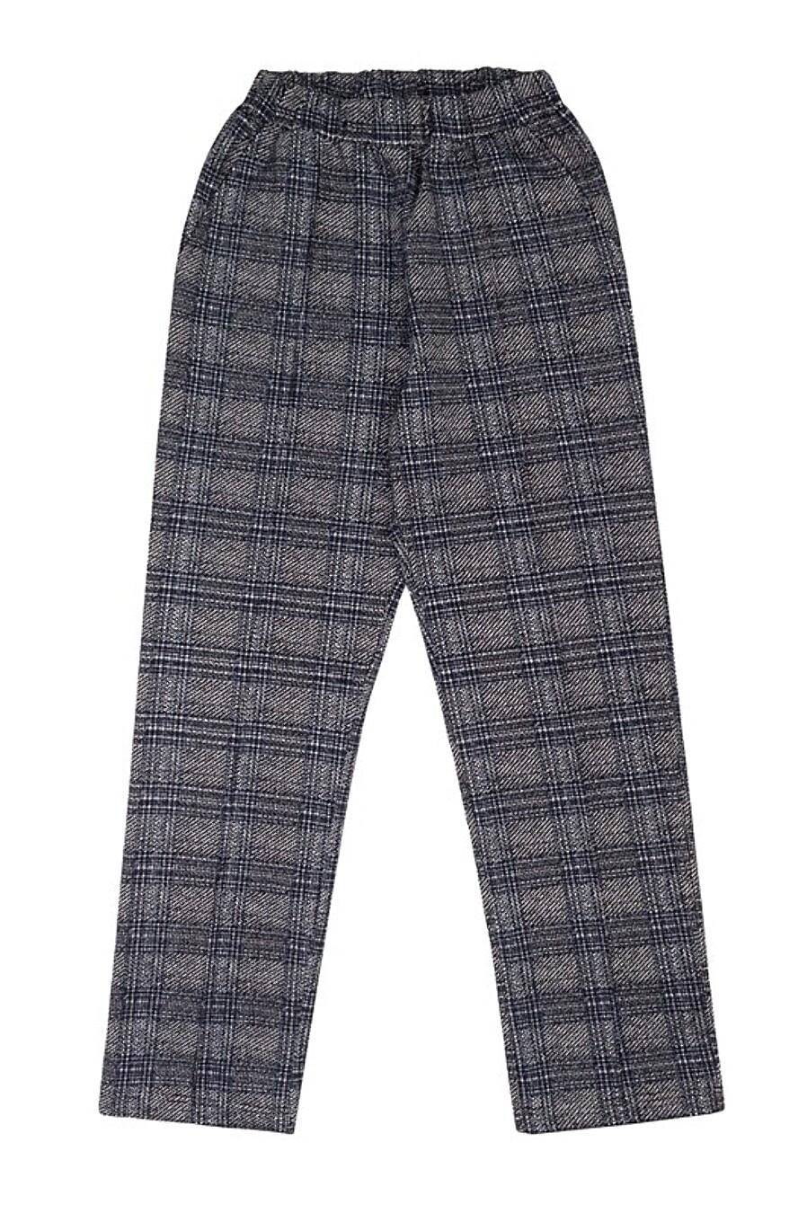 Брюки  для мальчиков Archi 261093 купить оптом от производителя. Совместная покупка детской одежды в OptMoyo
