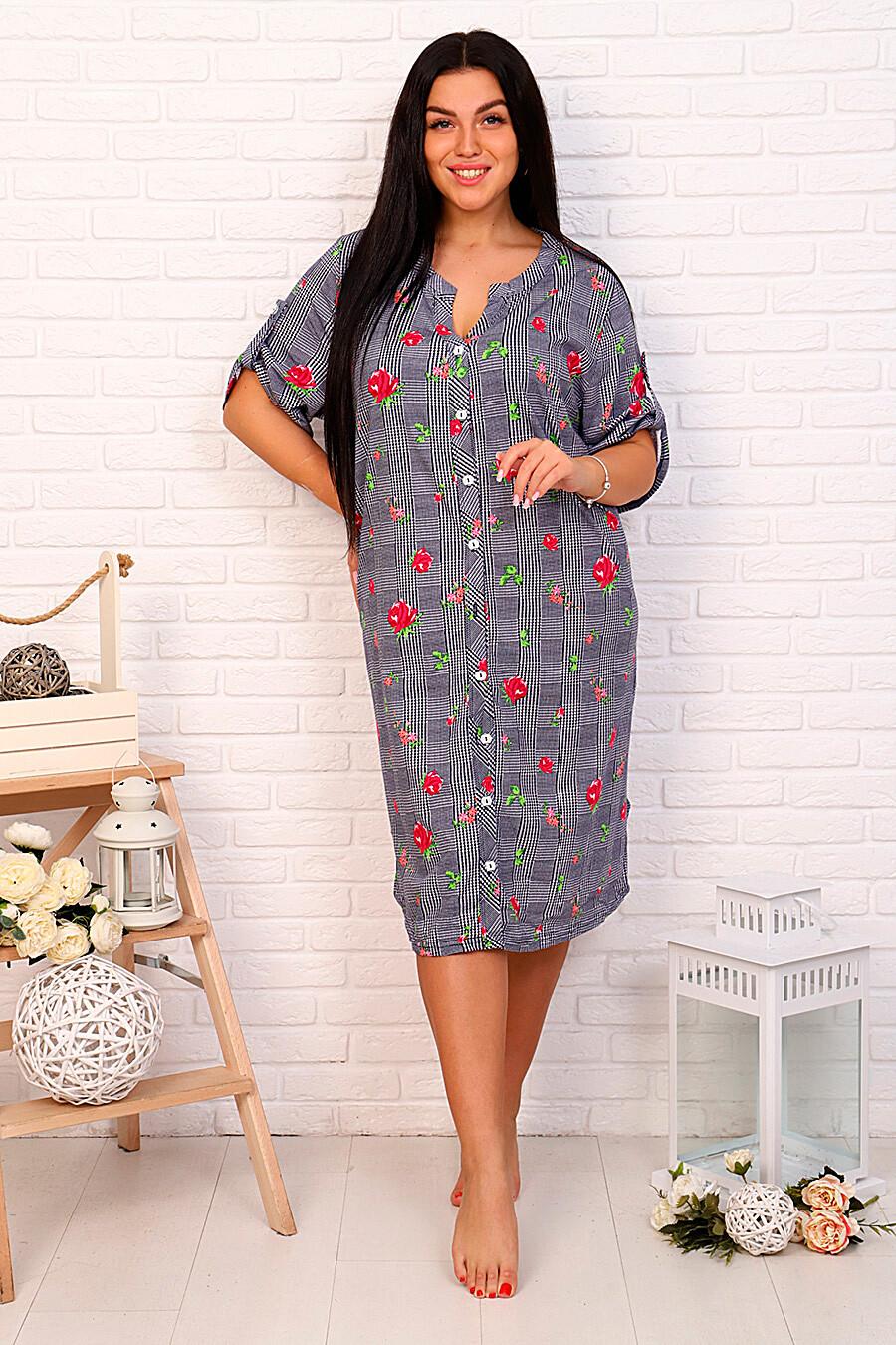 Халат СОФИЯ37 (261258), купить в Moyo.moda