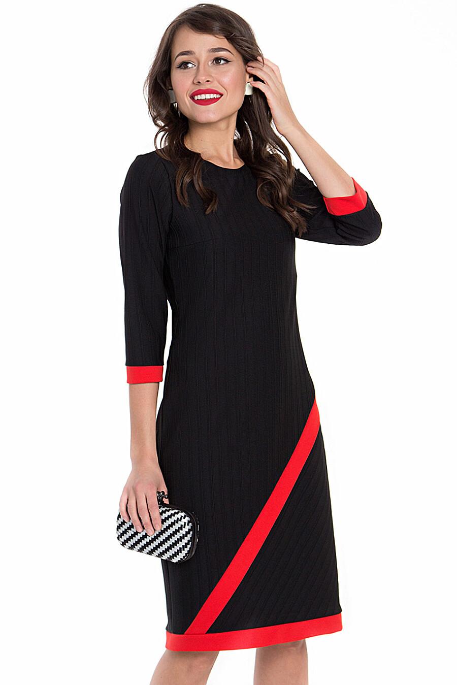 Платье LADY TAIGA (272229), купить в Moyo.moda