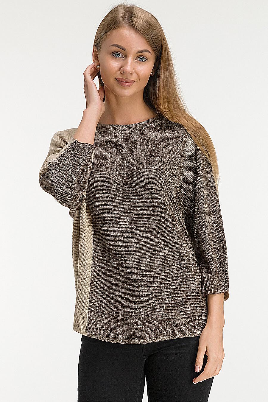 Джемпер MODALIME (272331), купить в Moyo.moda