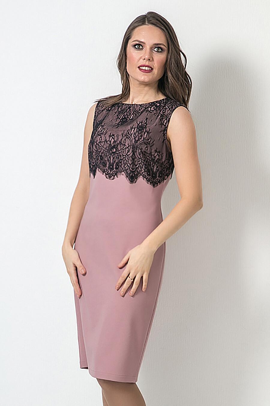 Платье MODELLOS (272490), купить в Moyo.moda