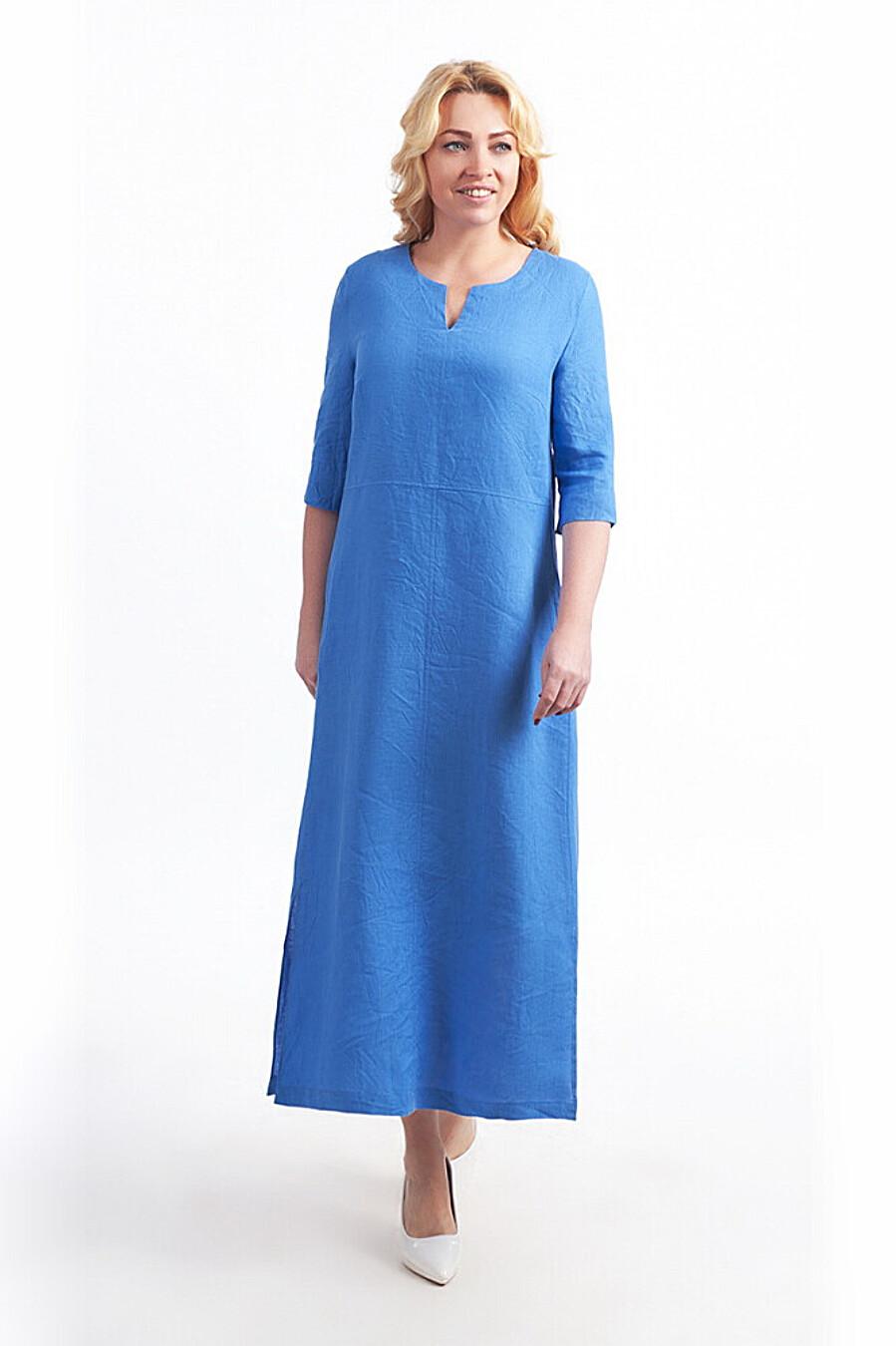 Платье RISE (272658), купить в Moyo.moda