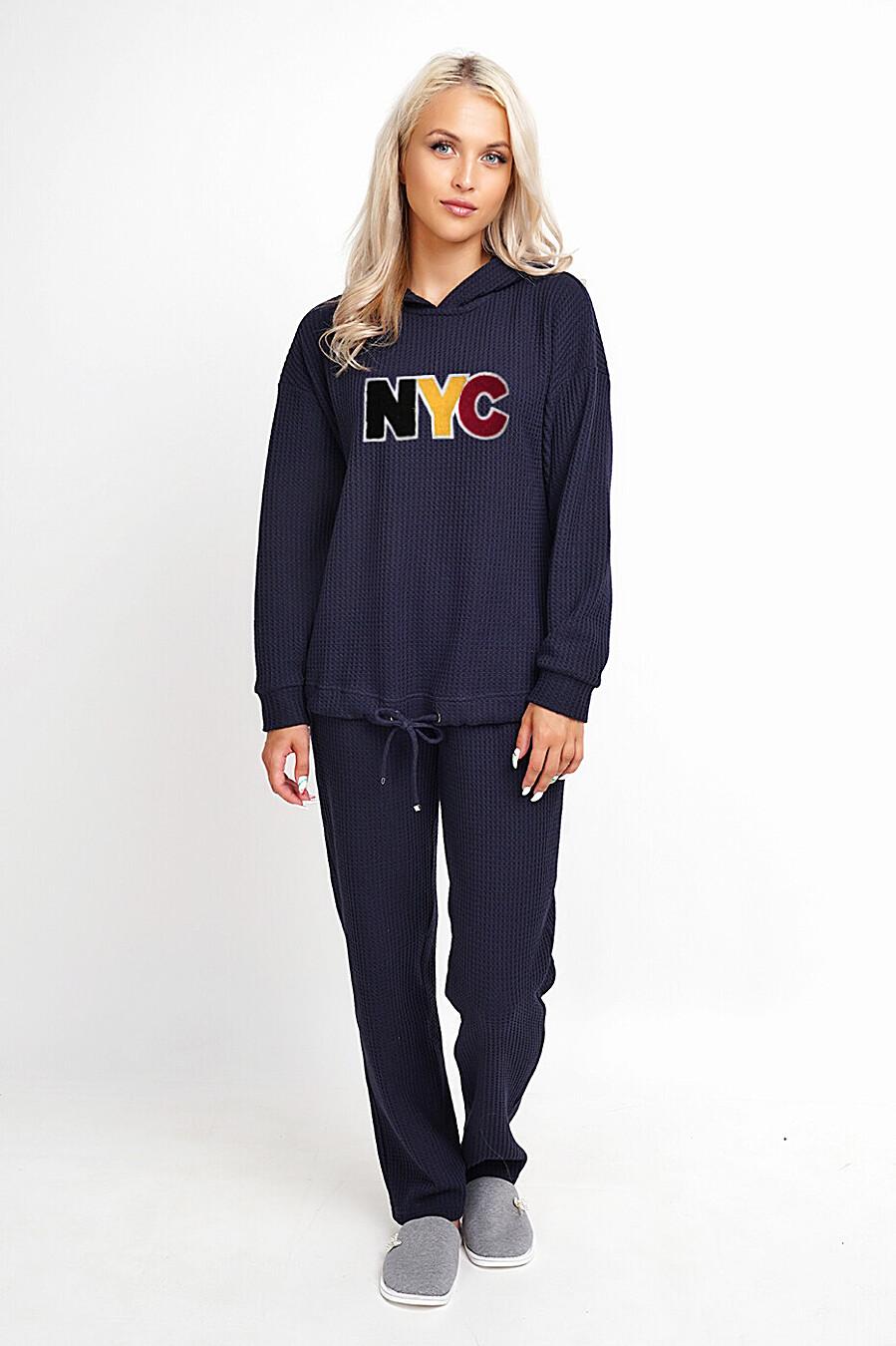 Костюм (джемпер+брюки) для женщин CLEVER 272736 купить оптом от производителя. Совместная покупка женской одежды в OptMoyo