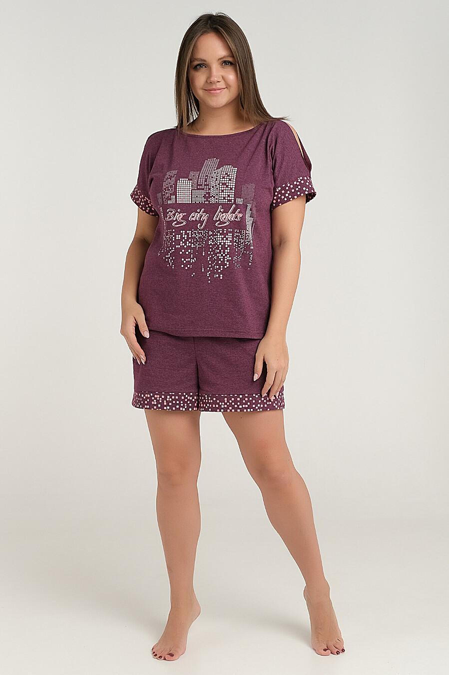 Костюм (футболка+шорты) ODEVAITE (272844), купить в Moyo.moda