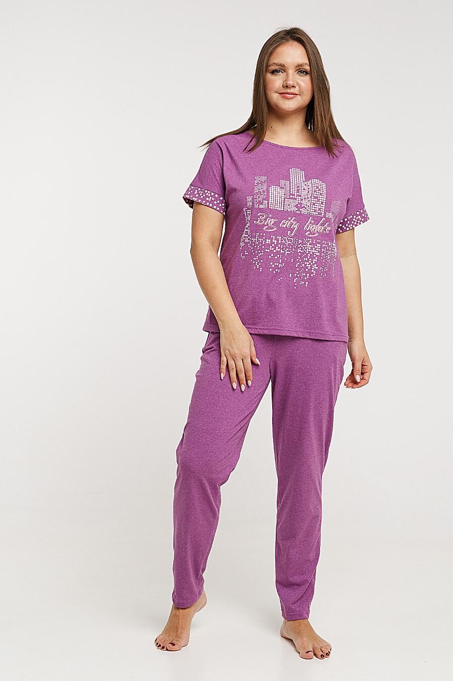 Костюм (футболка+брюки) ODEVAITE (272847), купить в Moyo.moda