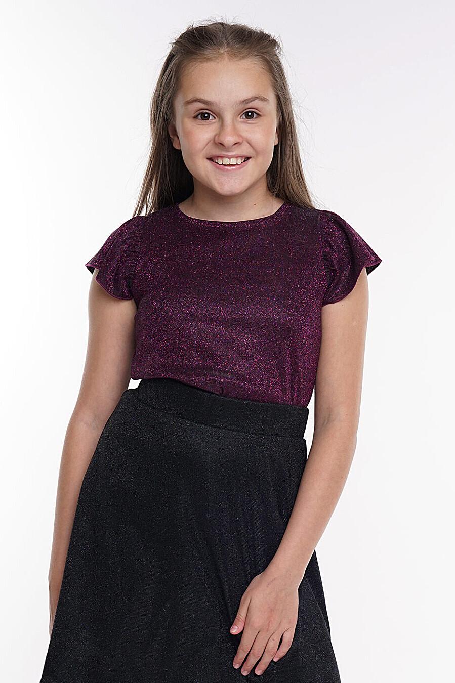 Блузка для девочек CLEVER 272895 купить оптом от производителя. Совместная покупка детской одежды в OptMoyo