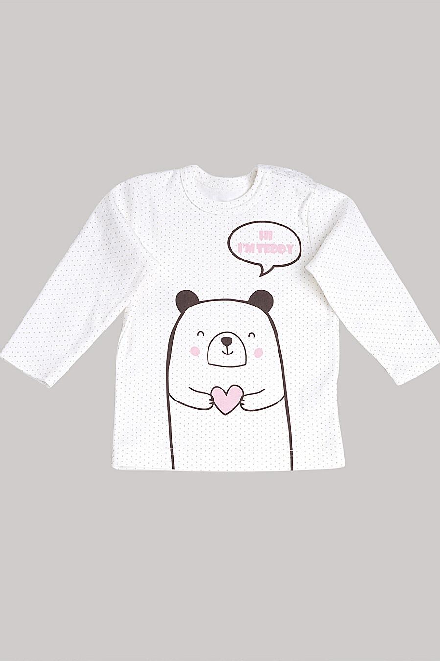 Джемпер  для девочек CLEVER 272901 купить оптом от производителя. Совместная покупка детской одежды в OptMoyo