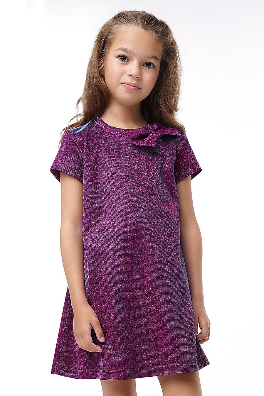 Платье для девочек CLEVER 272916 купить оптом от производителя. Совместная покупка детской одежды в OptMoyo