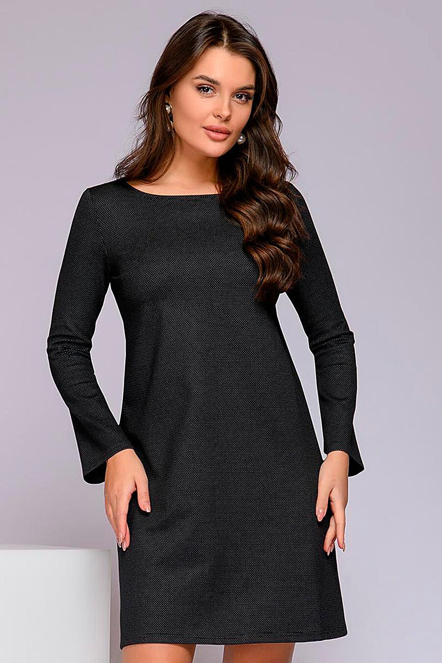 Платье для женщин 1001 DRESS 272982 купить оптом от производителя. Совместная покупка женской одежды в OptMoyo