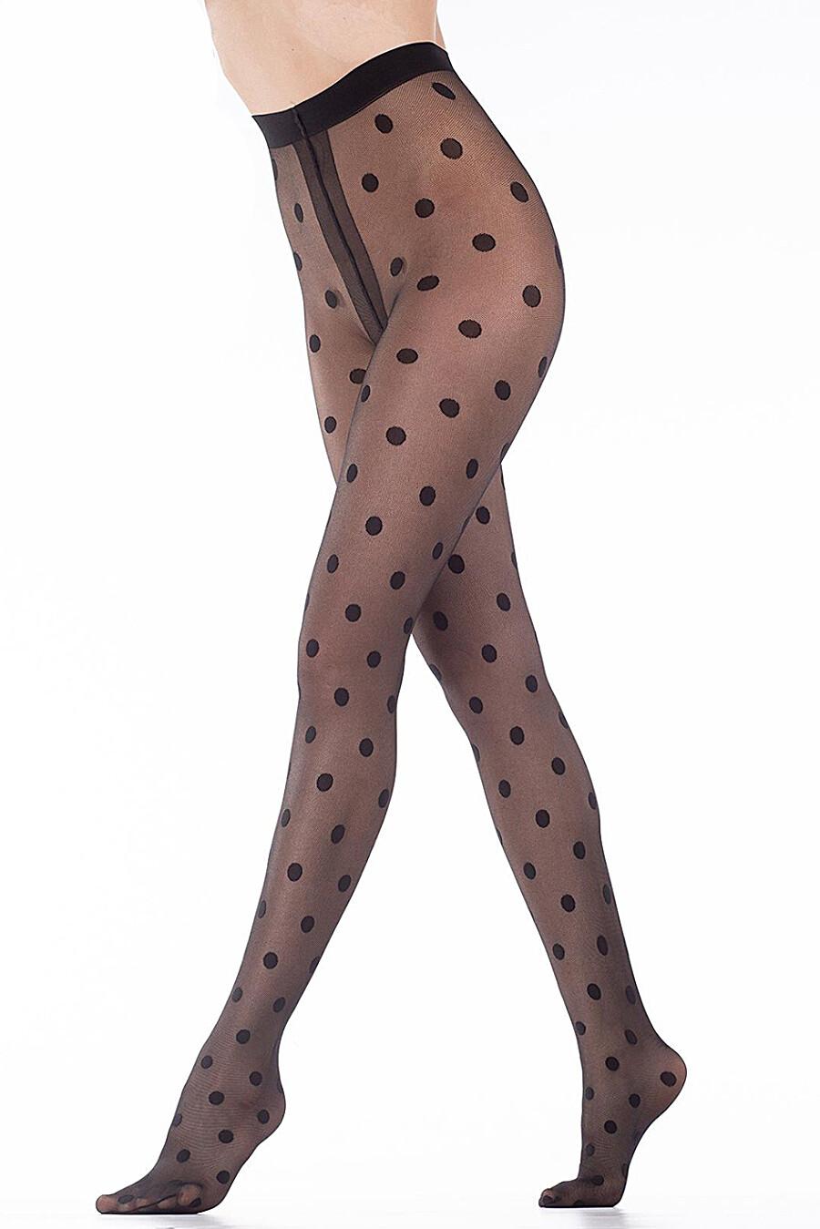 Колготки для женщин GATTA 273021 купить оптом от производителя. Совместная покупка женской одежды в OptMoyo