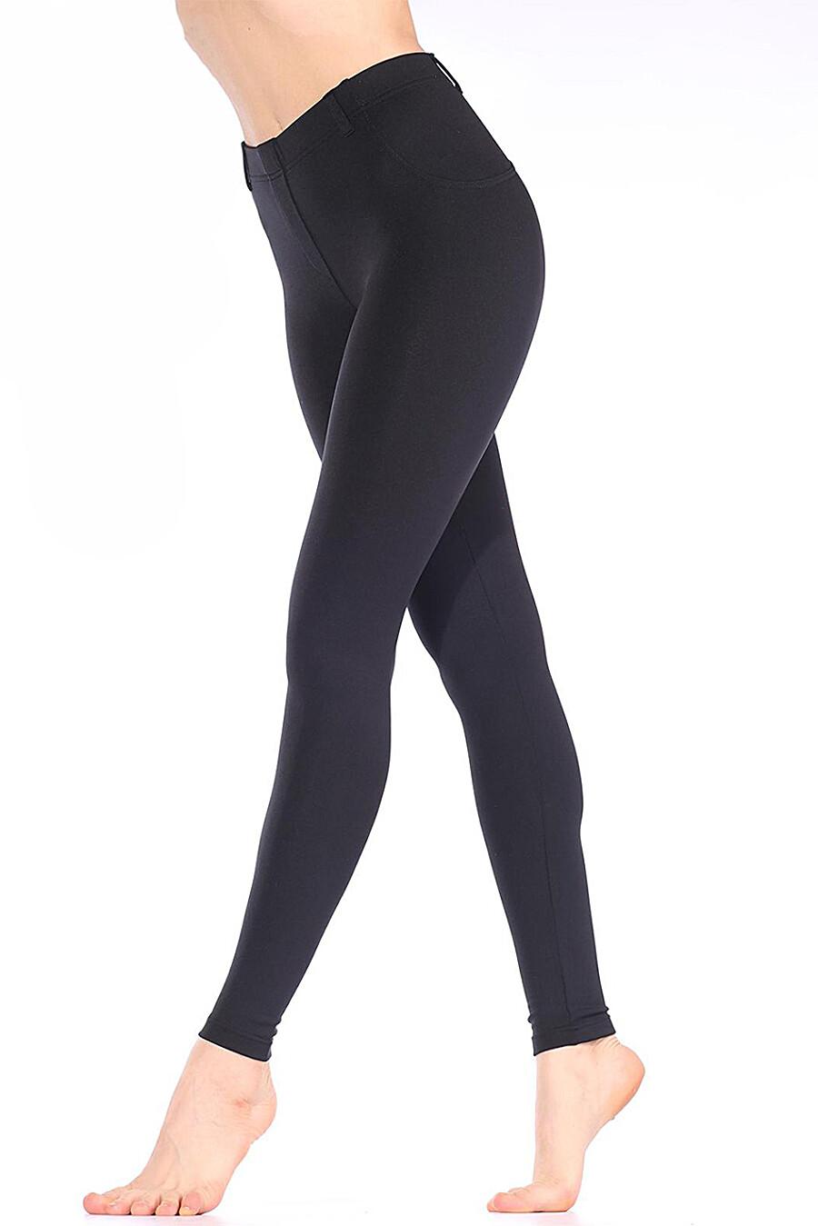 Леггинсы для женщин GATTA 273030 купить оптом от производителя. Совместная покупка женской одежды в OptMoyo