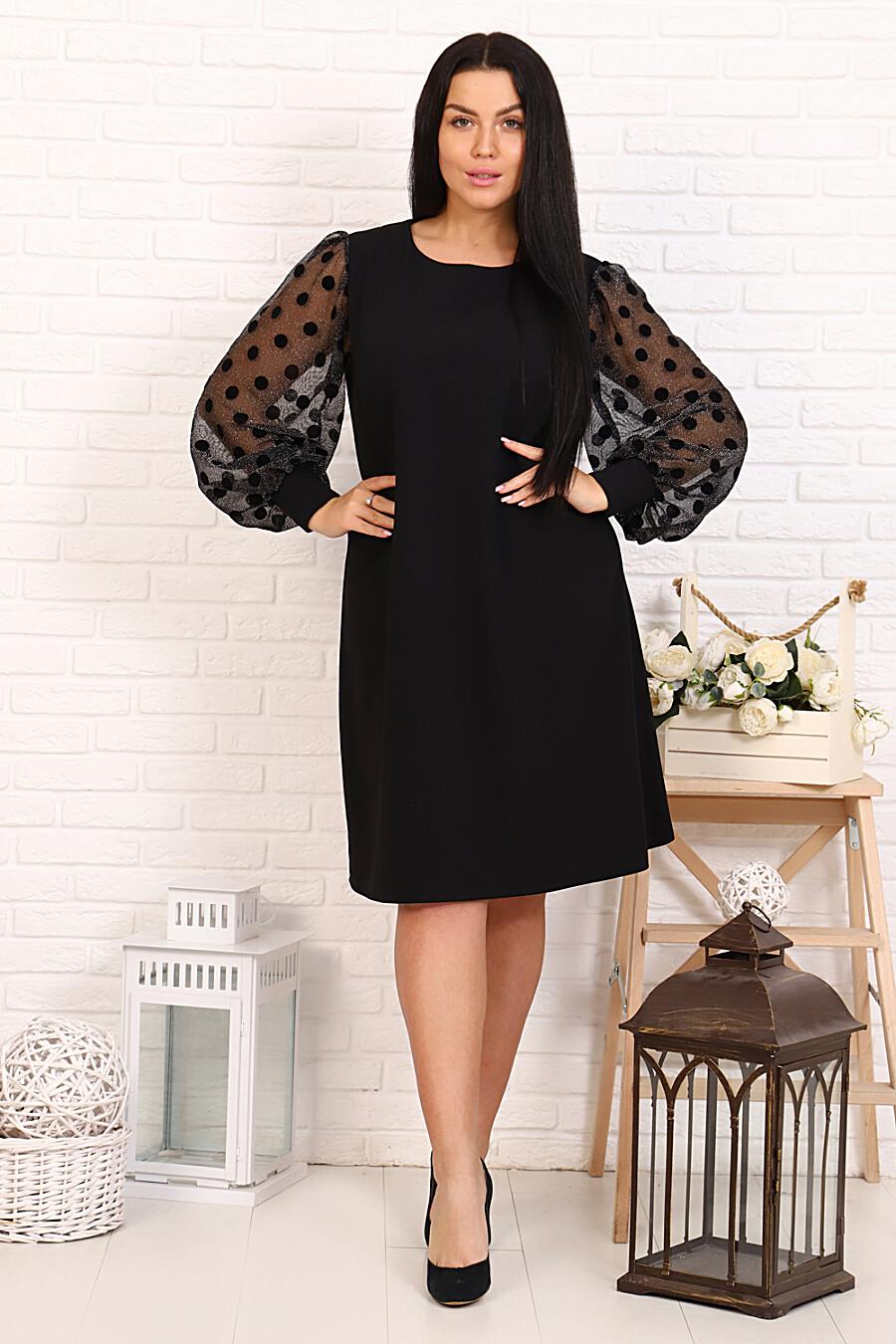 Платье 4640 #282567