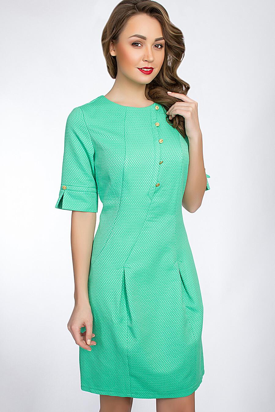 Платье D'IMMA (28835), купить в Optmoyo.ru