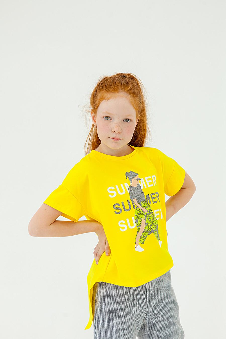 Футболка 1471 для девочек НАТАЛИ 288390 купить оптом от производителя. Совместная покупка детской одежды в OptMoyo