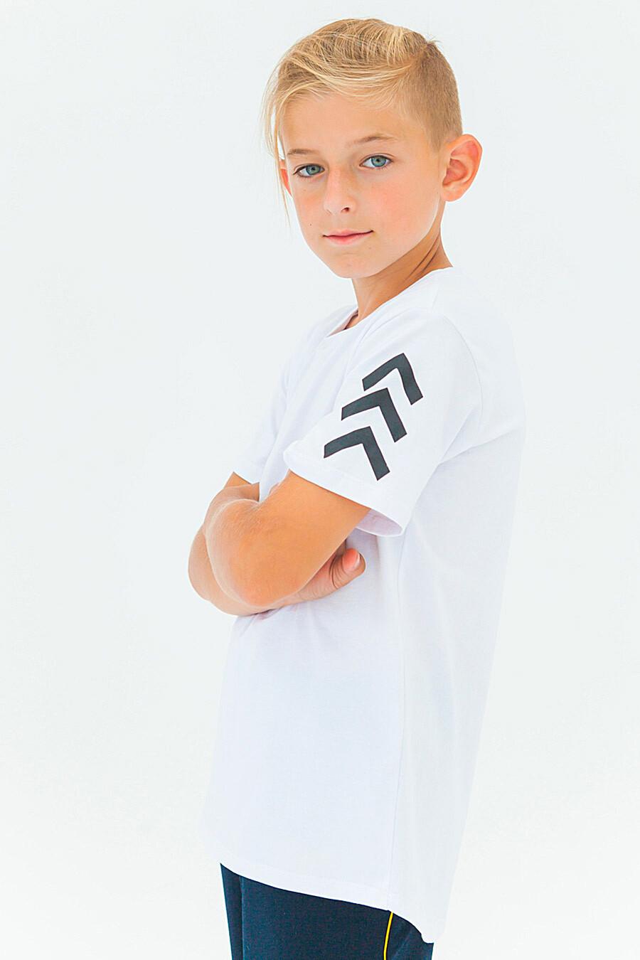 Футболка 1499 для мальчиков НАТАЛИ 288660 купить оптом от производителя. Совместная покупка детской одежды в OptMoyo