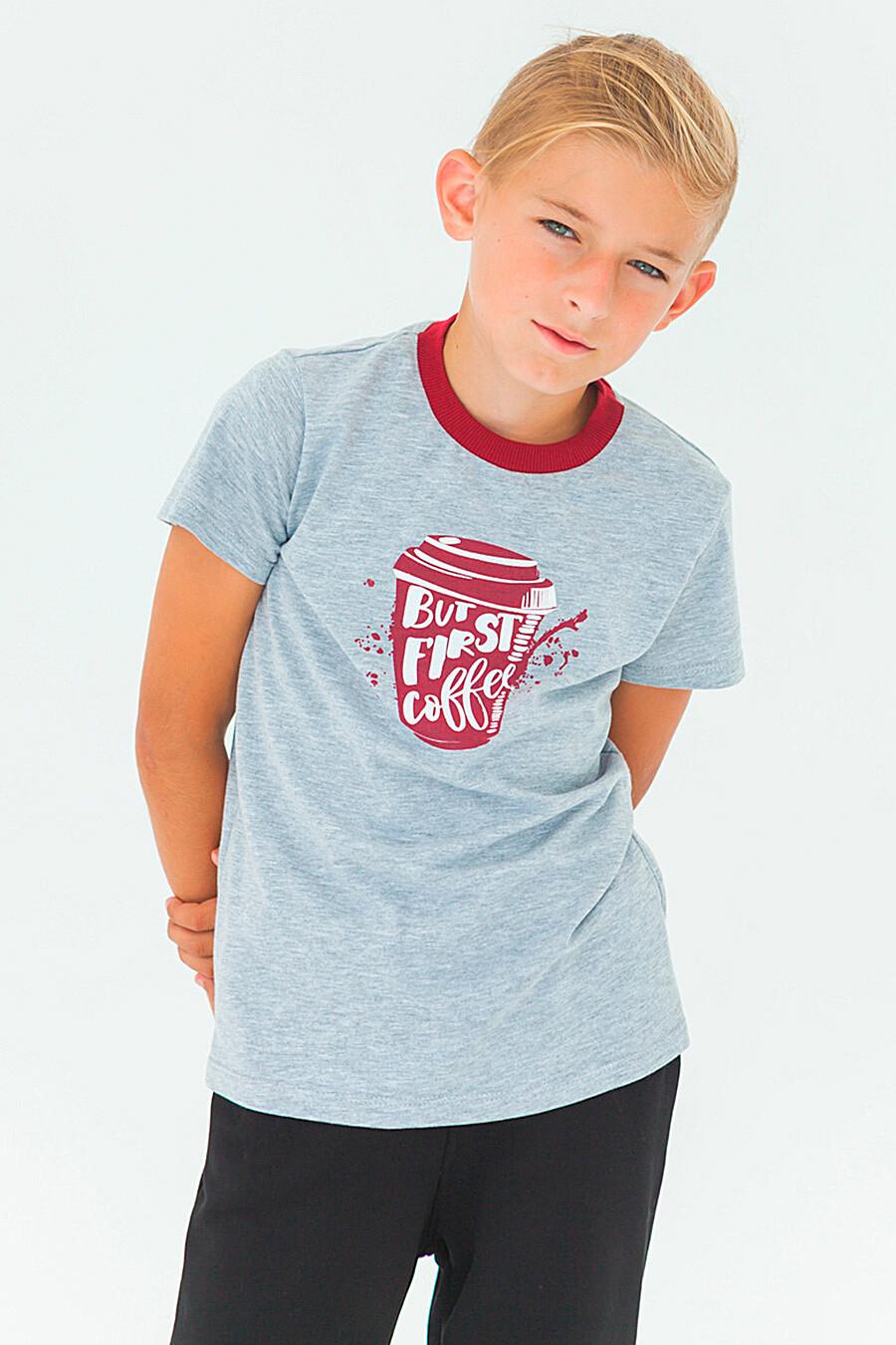 Футболка 1484 для мальчиков НАТАЛИ 288672 купить оптом от производителя. Совместная покупка детской одежды в OptMoyo