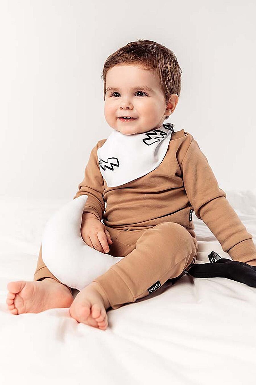 Нагрудник 2 шт. для мальчиков BODO 288738 купить оптом от производителя. Совместная покупка детской одежды в OptMoyo